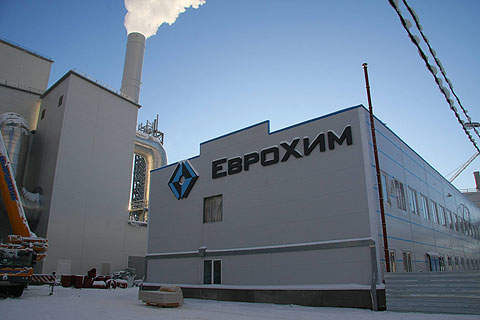EuroChem Mineral and Chemical Company inaugurated its first granulated urea plant in Russia on 23 December 2009.