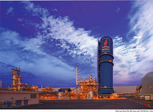 The Ca Mau urea plant in southern Vietnam started production in January 2012. Image courtesy of Vietnam National Oil and Gas Group.