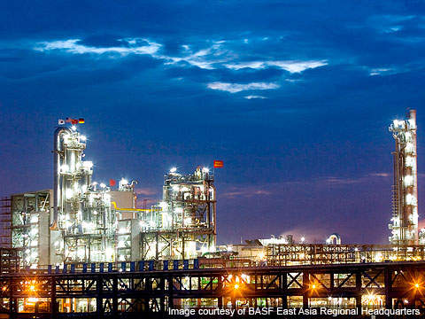 The plant is located at the Changshou Chemical Industry Park, in Chongqing, south-western China.