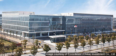 ExxonMobil Chemical's STC in Zizhu Science-Based Industrial Park was built at a cost of $90m.