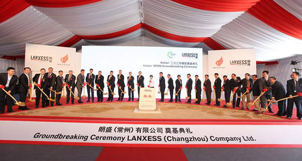 Groundbreakng ceremony for the world's largest EPDM plant, held in September 2012.