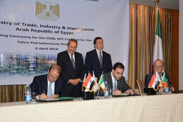 Tahrir Petrochemical Complex is set to come online in 2019.