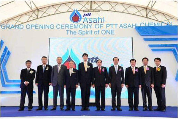 The new acrylonitrile (AN) and methyl methacrylate (MMA) plants at Map Ta Phut Industrial Estate were commissioned in February 2013. Image courtesy of PTT Asahi Chemical Company.