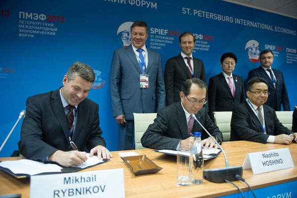 The EPC contract for PhosAgro's new Russian ammonia plant was awarded at the St. Petersburg International Economic Forum in June 2013.