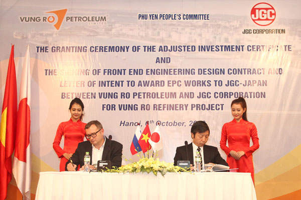 Japan's JGC Corporation was awarded the front-end engineering design (FEED) and EPC contracts for the Vung Ro Refinery in October 2013. Image courtesy of Vung Ro Petroleum.