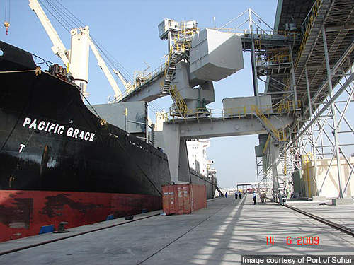 The first shipment from the SIUCI complex was made to Australia from at the Port of Sohar.