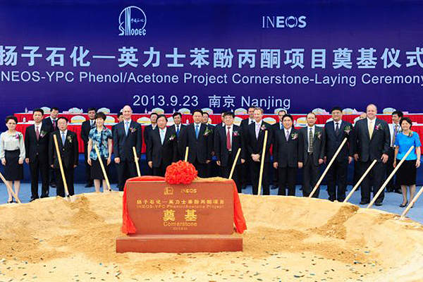 The construction of the new phenol and acetone plant at Nanjing began in September 2013. Image courtesy of INEOS.