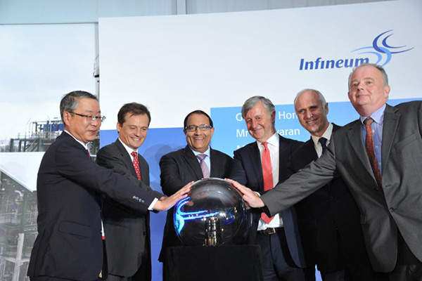 The new facility was inaugurated in May 2014. Image courtesy of Infineum.