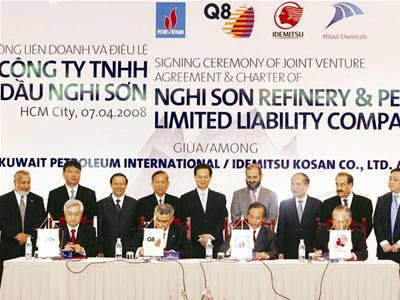 During April 2008 the joint venture contract to establish Vietnam's second refinery was signed in Ho Chi Minh City.