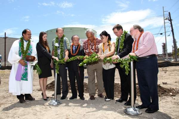 Groundbreaking for the new facility took place in August 2011. Image courtesy of Honeywell UOP.