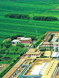PetroChina completed a feasibility study and environmental impact report for the planned ethylene plant in 2004.