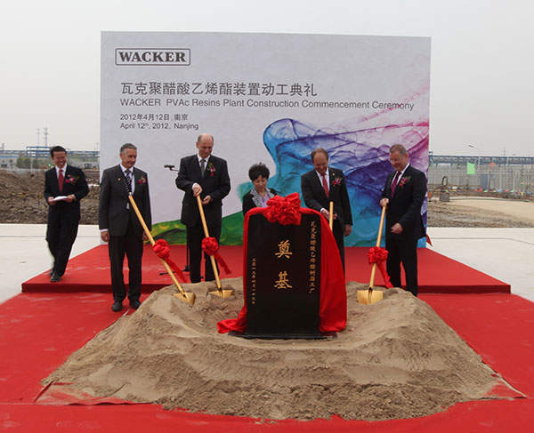 The groundbreaking ceremony for the new polyvinyl acetate (PVAc) solid resins took place in April 2012. Image courtesy of Wacker Chemie AG.