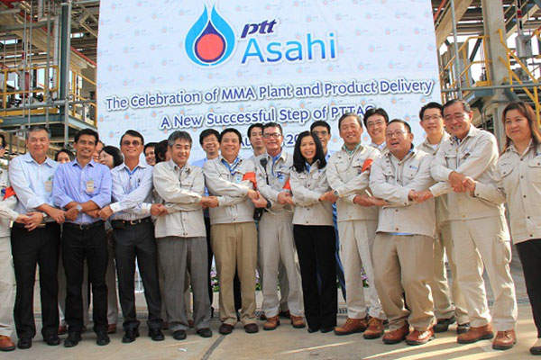 The methyl methacrylate (MMA) plant began initial production in August 2012. Image courtesy of PTT Asahi Chemical Company.