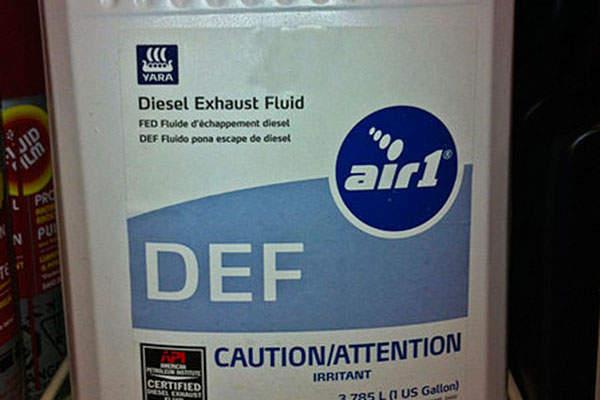 The nitrogen-based fertiliser complex will also produce 900t per day of diesel exhaust fluid (DEF). Image courtesy of Scheinwerfermann.