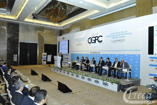 The second SOCAR OGPC Forum held in November 2014 was attended by approximately 500 delegates.  Image courtesy of SOCAR Forum.