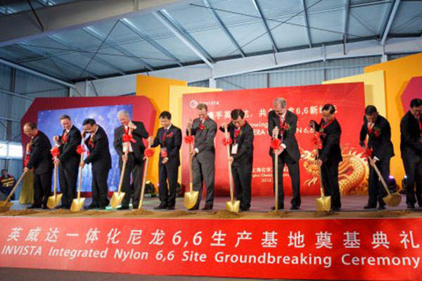 The ground breaking ceremony for the new plant was held in Shanghai on 26 March 2014. Image courtesy of Invista.