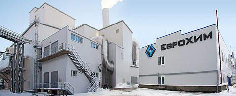 The Urea-3 workshop is based on fluid bed granulation technology developed by Stamicarbon.