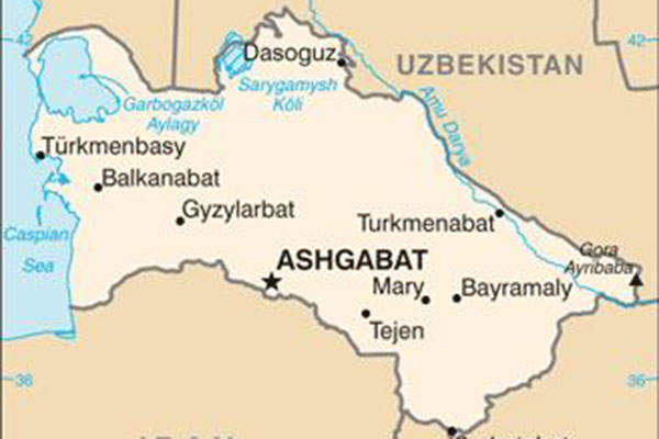 Natural gas, the feedstock for the plants, will be sourced from the Caspian coast in Turkmenbashi (Turkmenbasy) district of the Balkan Province.