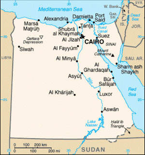 Helwan is situated 30km south of Cairo.