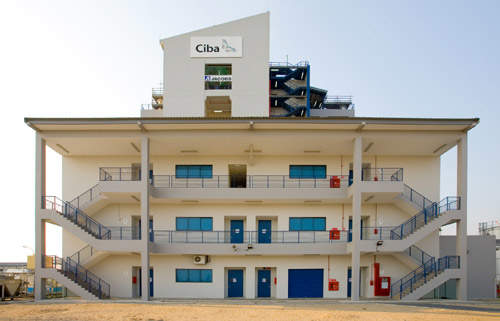 Ciba's Singapore facility began production in January 2009 and the company changed its legal name.