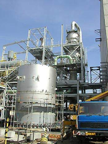 Construction of the nitric plant was completed in 2002. During the first half of 2003 the nitric acid plant became fully operational. Lovochemie will use most of the nitric acid to make a number of nitrogenous fertilisers.