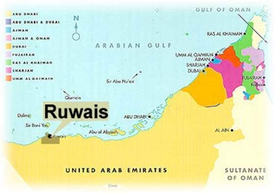Location of Ruwais Ethylene & Propylene plant
