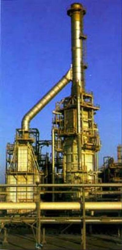 Neighbouring Refinery at Ruwais