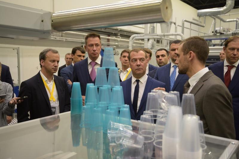 polymer R&D centre