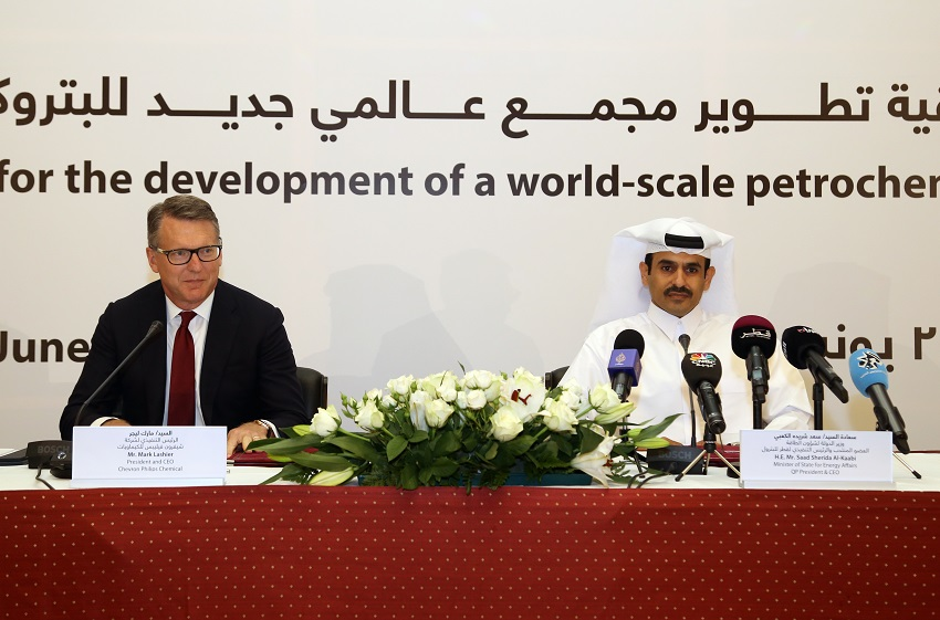 Chevron and Qatar Petroleum agree to develop petrochemical complex