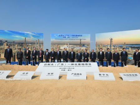 BASF China