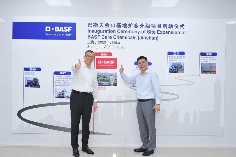 BASF alkoxylate