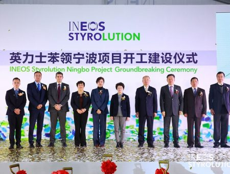 INEOS Styrolution starts construction of new ABS facility in China