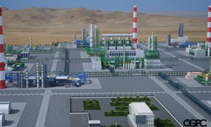 Art'st impression of SOCAR oil-gas processing facility