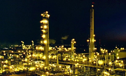 Ingleside Ethylene Cracker Plant