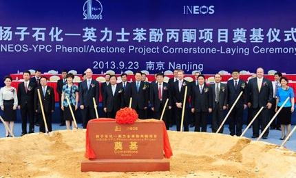 INEOS YPC Phenol ceremony