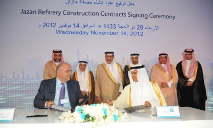 Contract signing ceremony for the Jazan project.