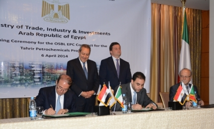 Contract signing ceremony for the Tahrir project.